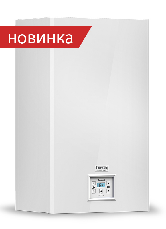 THERM_14-24-KDxN_left_new_RU.jpg